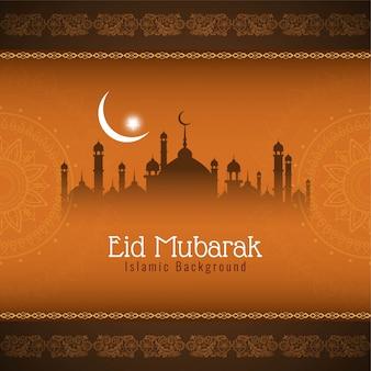 Fondo islámico abstracto de eid mubarak