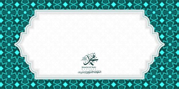 Fondo islámico arabesco mawlid al nabi con patrón y marco verde árabe