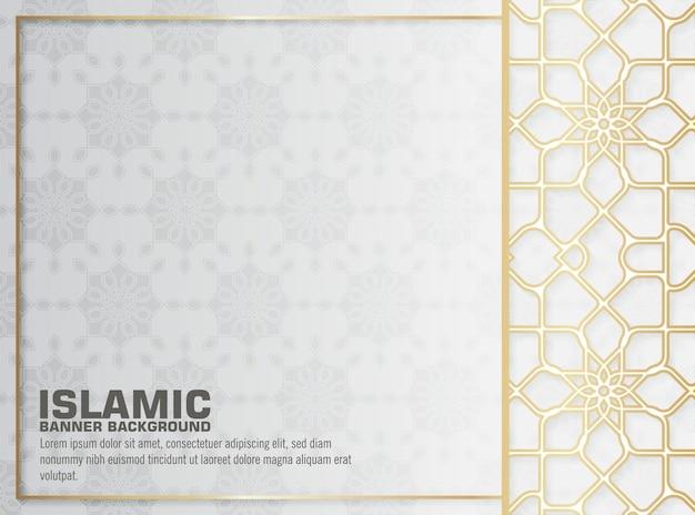 Fondo islámico blanco con mandala dorado