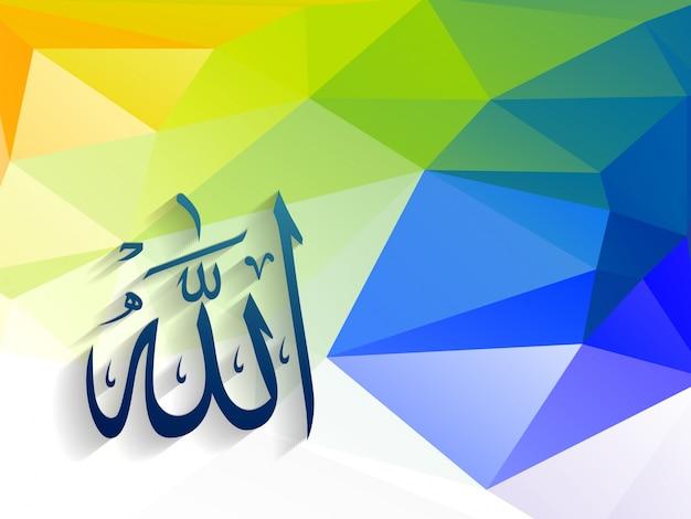 Fondo islámico colorido
