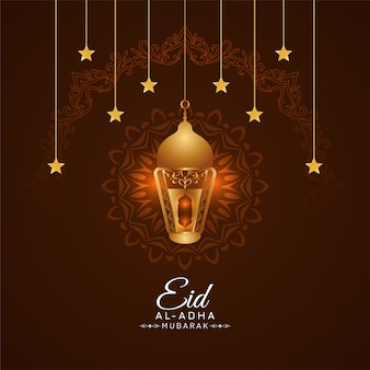 Fondo islámico eid al adha mubarak con linterna