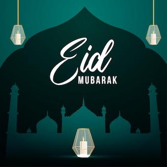Fondo islámico de eid mubarak con linterna hermosa árabe sobre fondo verde