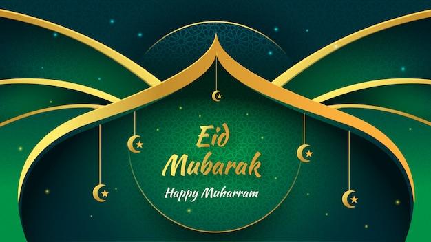 Fondo islámico eid mubarak