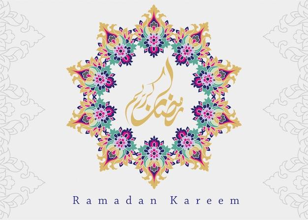 Fondo islámico con estilo de adorno