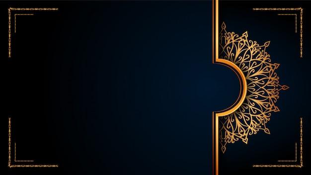 Fondo islámico de mandala ornamental de lujo con patrones árabes dorados.