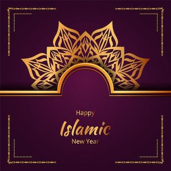 Fondo islámico de mandala ornamental de lujo con patrones de arabescos dorados para invitación de boda, portada del libro.