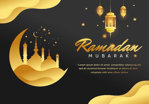 Fondo islámico de ramadán mubarak