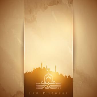 Fondo islámico de la tarjeta de felicitación de la caligrafía árabe de eid mubarak