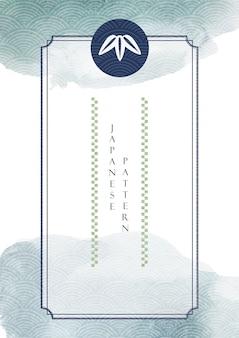 Fondo japonés con ilustración de textura de acuarela en estilo asiático. elementos de trazo de pincel. plantilla de arte abstracto.