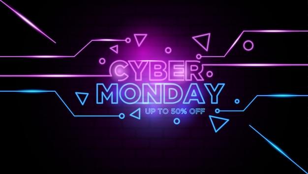 Fondo de letrero de neón del lunes cibernético