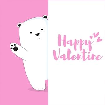 Fondo lindo de la tarjeta del día de san valentín del oso de hielo