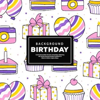 Fondo de línea de cumpleaños patrón