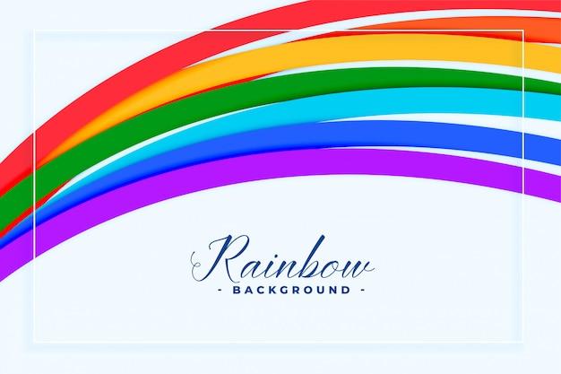 Fondo de líneas abstractas de colores del arco iris