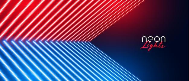 Fondo de líneas de luz de neón rojo y azul