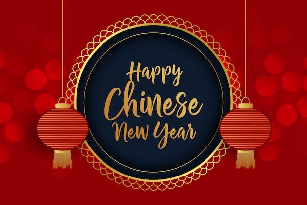 Fondo de linterna de festival de año nuevo chino