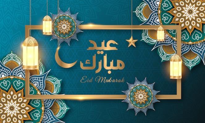 Fondo de lujo de celebración del festival eid mubarak con mandala colorido
