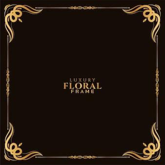 Fondo de lujo de diseño de marco floral dorado real