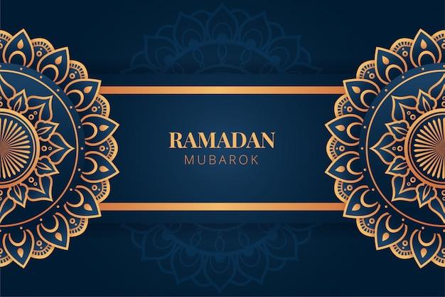 Fondo de lujo ramadán kareem