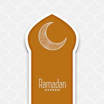 Fondo de luna de eid de estilo islámico de ramadan kareem