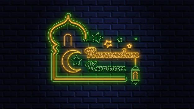 Fondo de luz de neón de ramadán kareem