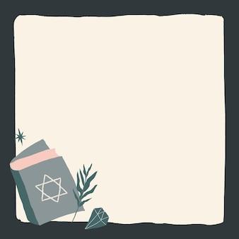 Fondo mágico de la ilustración del libro místico
