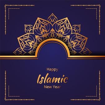 Fondo de mandala de año nuevo islámico de lujo