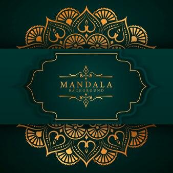 Fondo de mandala elegante de lujo de estilo ramadán