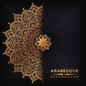 Fondo de mandala de lujo arabesco