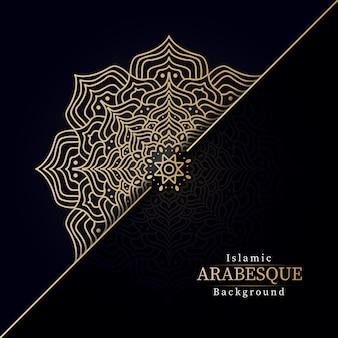 Fondo de mandala de lujo creativo con patrón de arabesco creativo dorado estilo islámico árabe oriental