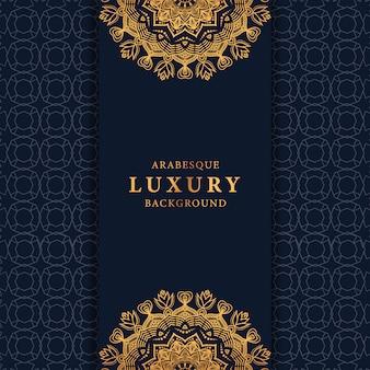 Fondo de mandala de lujo con estilo de patrón islámico arabesco dorado