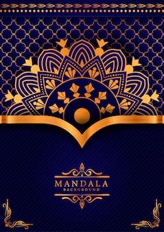Fondo de mandala de lujo para invitación de boda de portada de libro