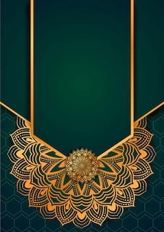 Fondo de mandala de lujo con patrón arabesco dorado