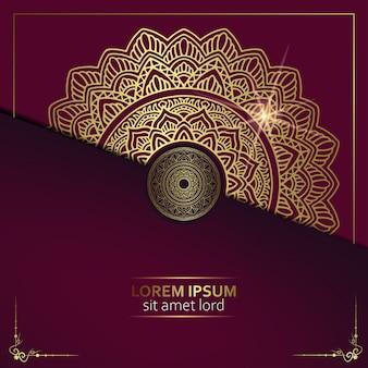 Fondo de mandala ornamental de lujo con estilo de patrón oriental islámico árabe vector premium