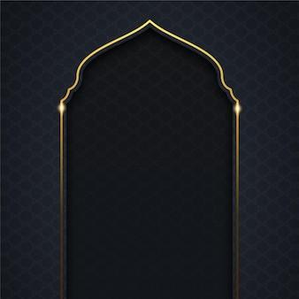 Fondo de marco arabesco islámico negro y dorado de lujo