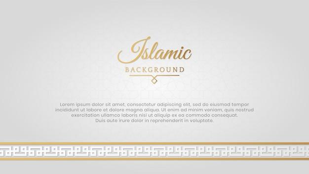 Fondo de marco de borde de lujo blanco elegante árabe islámico