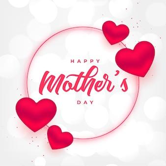 Fondo de marco de corazón de feliz día de la madre