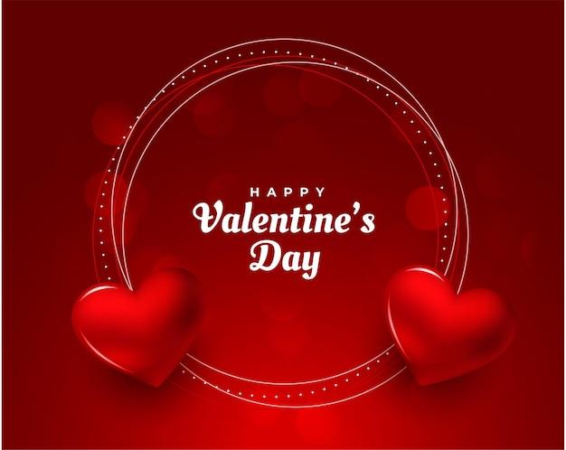 Fondo de marco de corazones rojos feliz día de san valentín