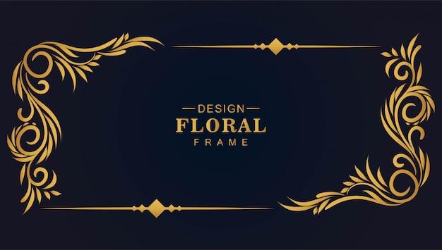 Fondo de marco floral decorativo dorado ornamental