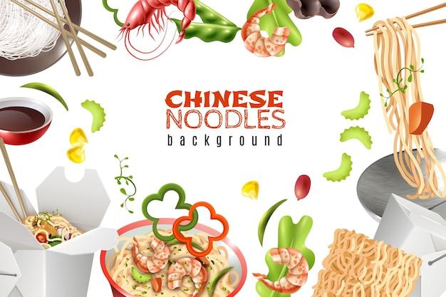 Fondo de marco con platos de fideos chinos