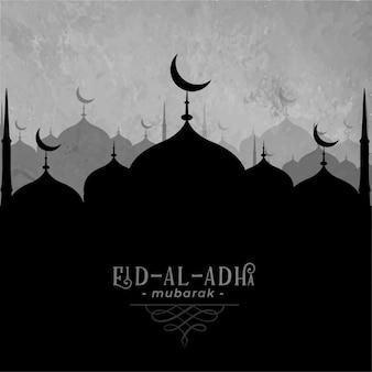 Fondo de la mezquita eid al adha mubarak