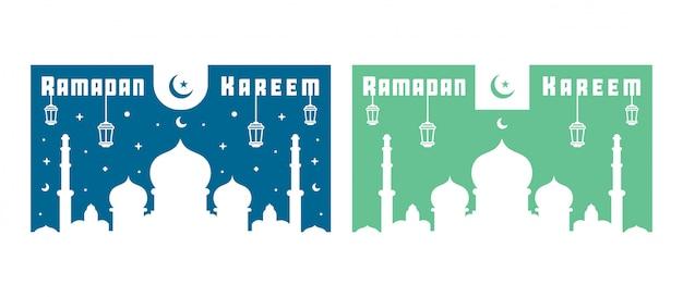 Fondo de la mezquita de ramadán kareem