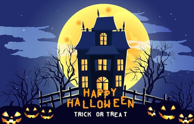 Fondo de miedo feliz halloween. invitación de fiesta o banner de halloween con casa asustada y calabazas. ilustración de terror.
