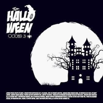 Fondo de miedo de halloween