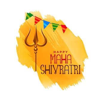 Fondo de miva shivratri festivai hindú