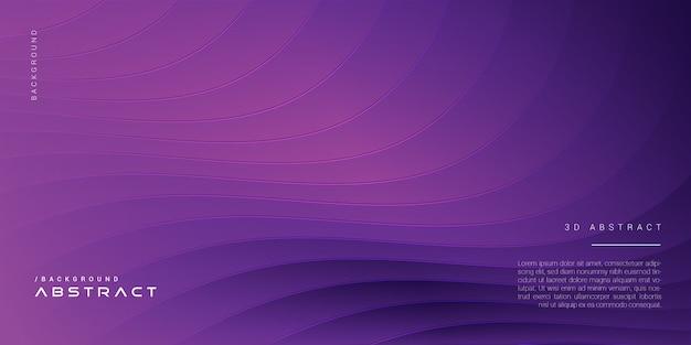 Fondo moderno degradado ondulado púrpura futurista