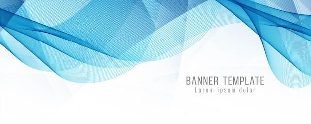 Fondo moderno ondulado azul abstracto