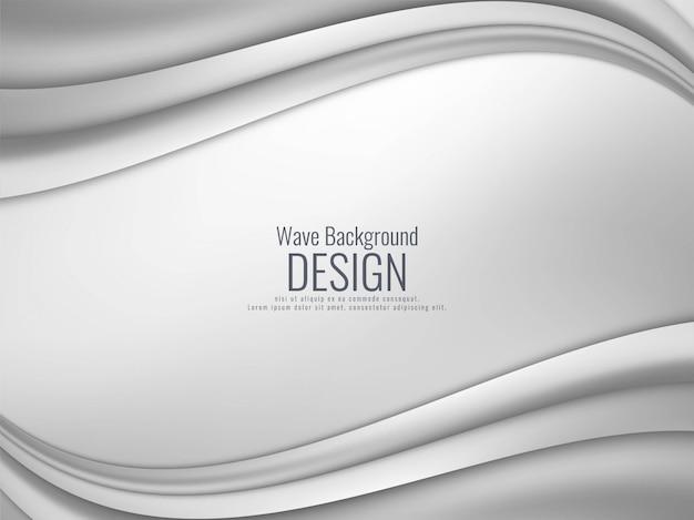 Fondo moderno ondulado gris abstracto