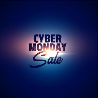 Fondo moderno de venta cyber monday para compras en línea