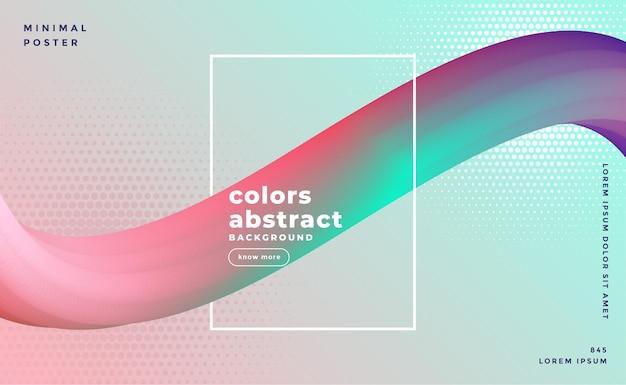 Fondo de movimiento de onda fluida colorida