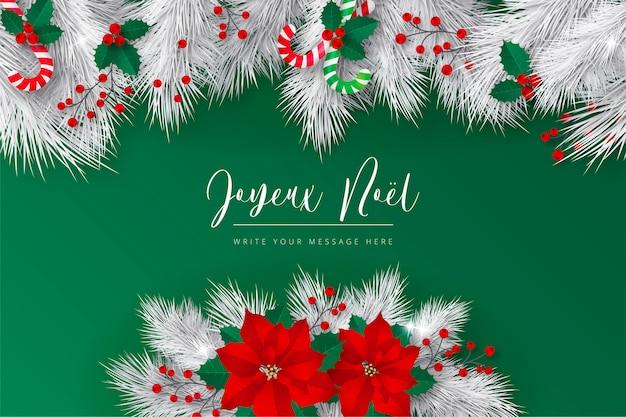 Fondo de navidad con elegantes elementos decorativos